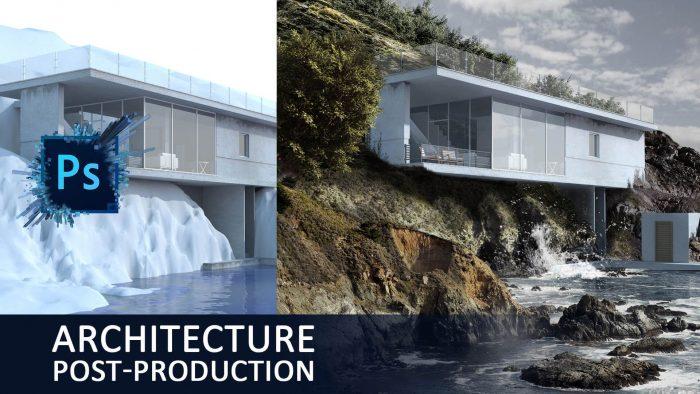 فوتوشوب أهم برامج التصميم المعماري