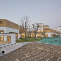 Normal University Affiliated Bilingual Kindergarten | Scenic Architecture