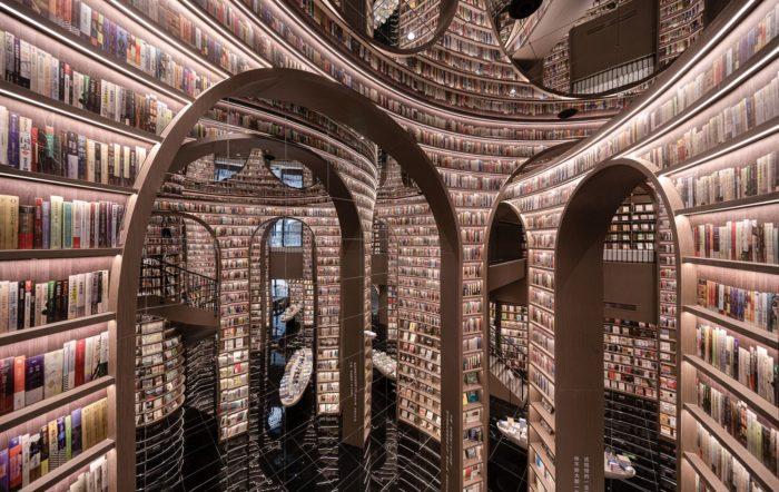 Dujiangyan Zhongshuge Bookstore   X+Living